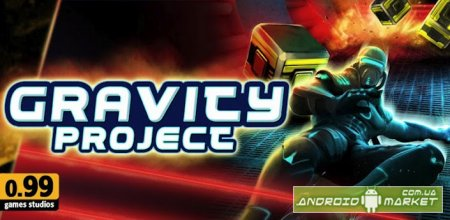 Gravity Project - runner в 3D