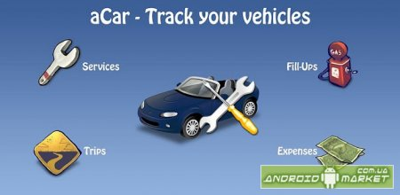 aCar - Track your vehicles + aCar Pro Unlocker – учет расходов на авто