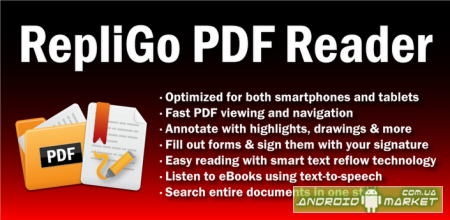 RepliGo Reader � ������� PDF
