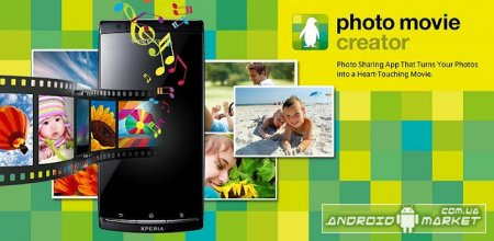 Photo Movie Creator - �������� ������ �� ����������