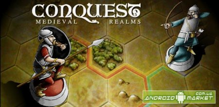 Conquest! Medieval Realms � ��������� ���������