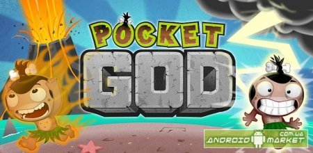 Pocket God Full – игра о богах