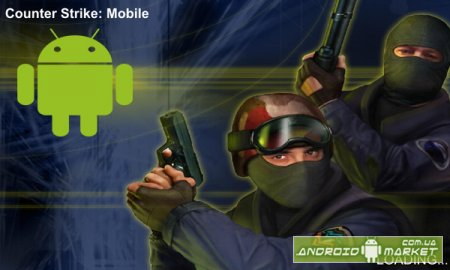 Critical Strike Portable + Critical Strike MapPack Full для андроид