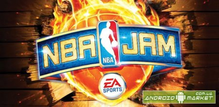 NBA Jam cracked – баскетбол от от EA