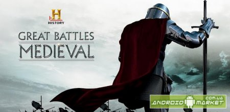 History Great Battles Medieval � ��������� ��������� �������