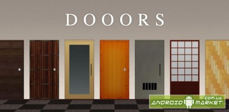 DOOORS - room escape game