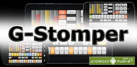 G-Stomper – Drum Machine – драм-машина