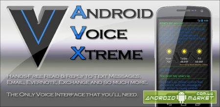 Android Voice Xtreme � ��������� ��������� �������