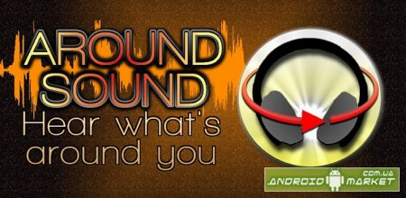 Around Sound Pro ��������� ���� ������ ���