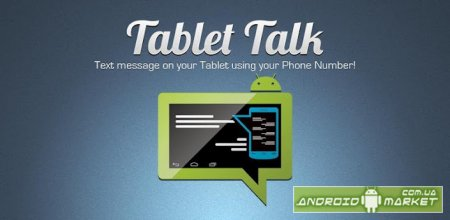 Tablet Talk � ������ � ��� � ��������