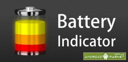 Battery Indicator Pro � ��������� �������