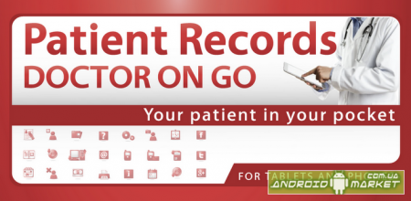 Patient Records Doctor ON GO – программа для врачей