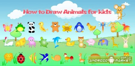 How to Draw Animals for Kids - учим детишек рисовать животных