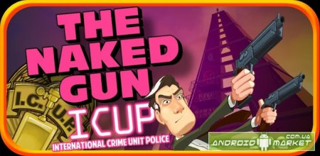 The Naked Gun: I.C.U.P. - приключения Фрэнка Дребина