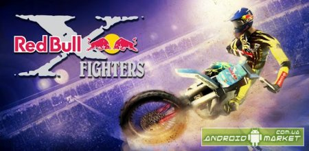 Red Bull X-Fighters 2012  - Мотофристайл