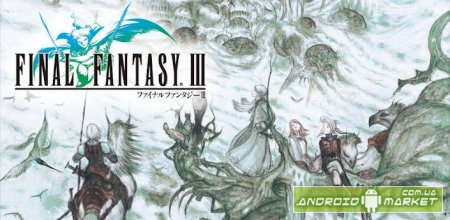 Final Fantasy III Full на Android!