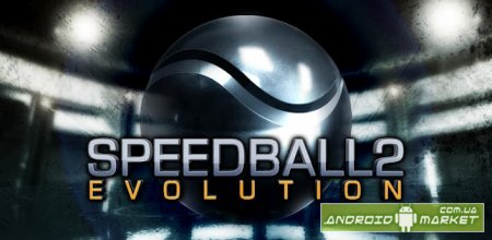Speedball 2 Evolution – гибрид футбола и хоккея