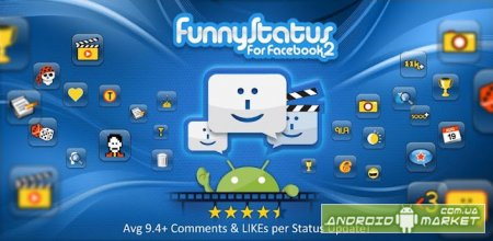 Funny Status 2 for Facebook � ���������� ��������