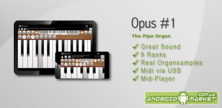 Opus #1 Pro - The Pipe Organ � �����