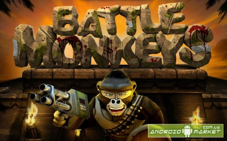 Battle Monkeys � ������� ����