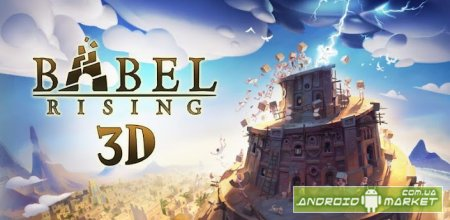 Babel Rising 3D Full � ��������� �������