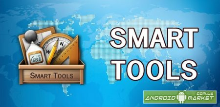 Smart Tools � ����� ������������ ��� Android