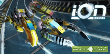 Ion Racer Full � �������������� �����