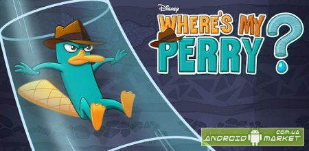 Where's My Perry - Где же Перри? Full