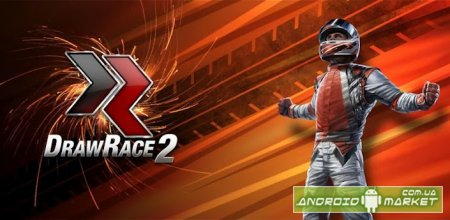 DrawRace 2 Full – гонки