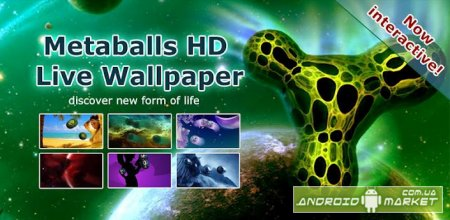 Metaballs HD Live Wallpaper v3.0