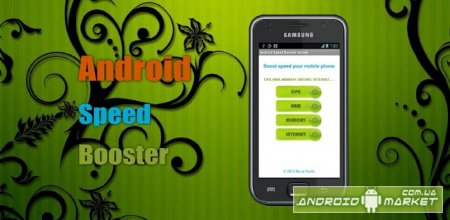 Android Speed Booster Donate � ��������� ������������������