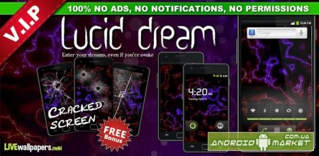 Lucid dream live wallpaper