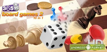 365 Board Games 2: 10 in 1 � ���������� ����