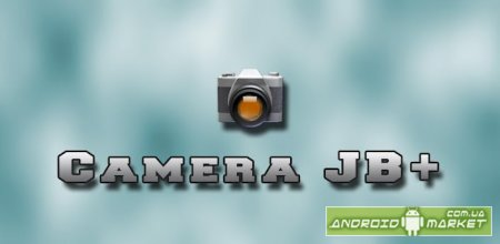 Camera JB+ камера для Jelly Bean (Android 4.1)