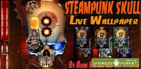 Steampunk ����� Live Wallpaper