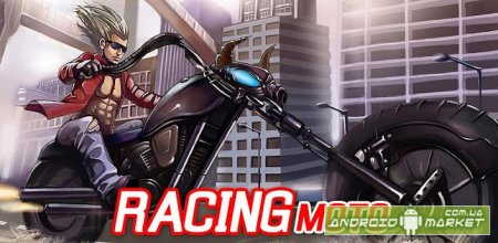 Racing Moto - ����� �� ���������