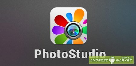 Photo Studio PRO - фоторедактор