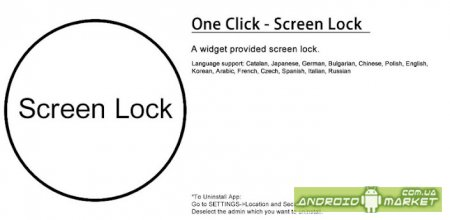 One Click - Screen Lock Pro