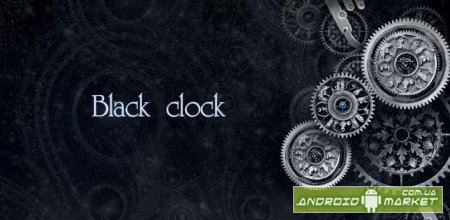 Black world time clock theme