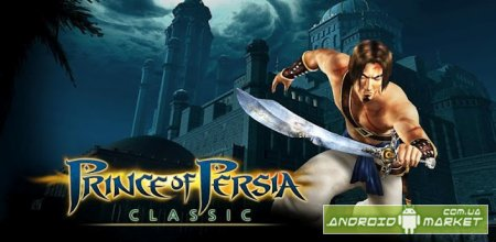 Prince of Persia Classic Full
