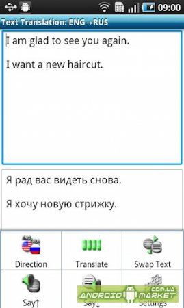 Russian Offline Translator