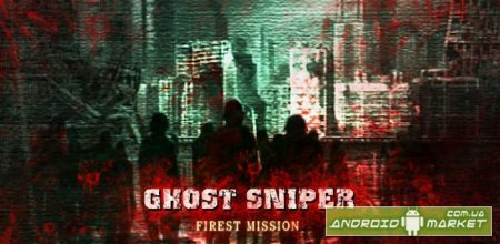 Ghost Sniper: Zombie