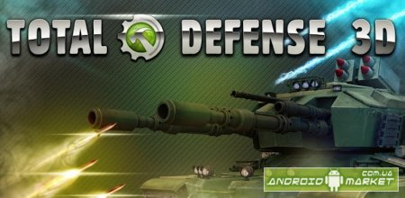 Total Defense 3D Full