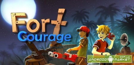 Fort Courage