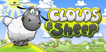 Clouds & Sheep premium