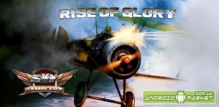 Sky Gamblers: Rise of Glory Full - бои на самолетах