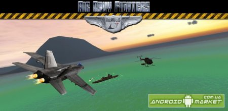 Air Navy Fighters - авиасимулятор