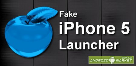 Fake iPhone 5 клон темы c iPhone 5