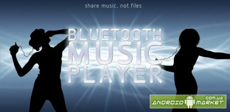 Bluetooth Music Player - синхронный Bluetooth плеер