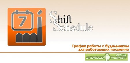 Shift Schedule